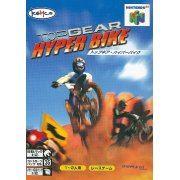 Top Gear Hyper-Bike (Japan)