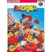 Famista 64 (Japan)