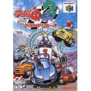 Choro Q 64 2: Hachamecha Grand Prix Race (Japan)