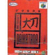 John Romero's Daikatana (Japan)
