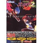 Disgaea: Hour of Darkness 2 The Complete Guide (Japan)