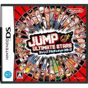 Jump Ultimate Stars (Japan)