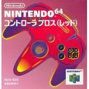 Nintendo 64 Joypad (Red) (Japan)