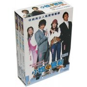 Super Rookie [Episode 1-20 TV Series Boxset] (Hong Kong)