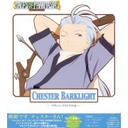 Tales of Phantasia Vol.5 Chester Barklight (Japan)