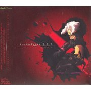 .hack//Roots Original Soundtrack (Japan)