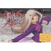 Fate/Stay night 4 (Japan)