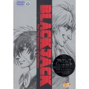 Black Jack Futari no Kuroi Isha (Japan)