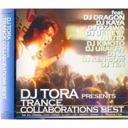 DJ Tora Presents Trance Collaborations Best (Japan)