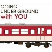 Best of Going Under Ground With You (Japan)