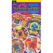 Kyoraku Sanyo Maruhon Parlor! Parlor! 5 (Japan)