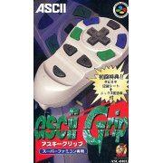 Ascii Grip Controller (Japan)