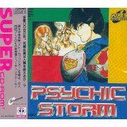 Psychic Storm (Japan)