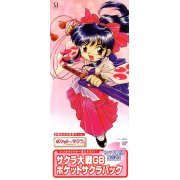 Sakura Taisen GB (Pocket Sakura Pack) (Japan)