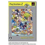 Phantom Brave (PlayStation2 the Best) (Japan)
