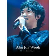 Ahn Jae-Wook First Concert in Japan [Limited Edition] (Japan)