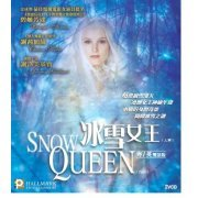 Snow Queen [Part 1] (Hong Kong)