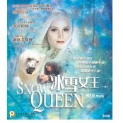Snow Queen [Part 2] (Hong Kong)