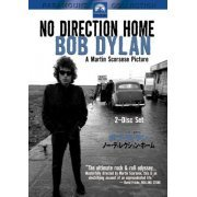 Bob Dylan No Direction Home (Japan)