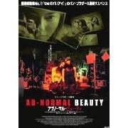 AB-Normal Beauty (Japan)