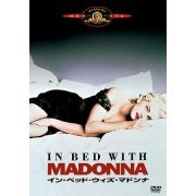 In Bed With Madonna [Limited Pressing] (Japan)