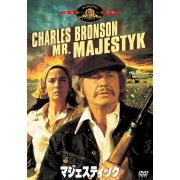Mr. Majestyk [Limited Pressing] (Japan)