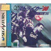 Striker '96 (Japan)