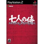 Seven Samurai 20XX (Japan)