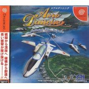 Aero Dancing featuring Blue Impulse (Japan)