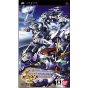 SD Gundam G Generation Portable (Japan)