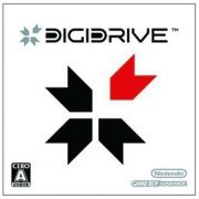 bit Generations: Digidrive (Japan)