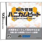 Honeycomb Beat (Japan)
