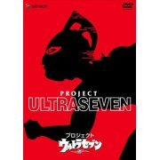 Project Ultra Seven (Japan)