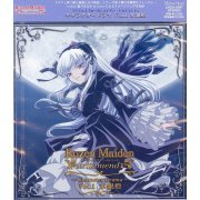 Rozen Maiden Traumend CD Vol.1 (Japan)