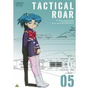 Tactical Roar 05 (Japan)