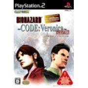 BioHazard Code: Veronica The Perfect Version Premium Pack (Japan)