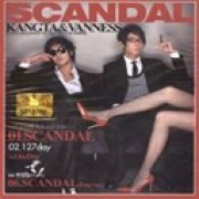 Scandal (Hong Kong)