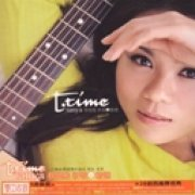 T-Time [2006 New+Best Selection] (Hong Kong)