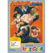 Virtua Fighter Mini (Japan)