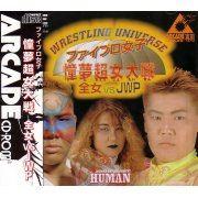 Wrestling Universe: Fire Pro Joshi Dome Choujo Taisen: Zenjo vs JWP  preowned (Japan)