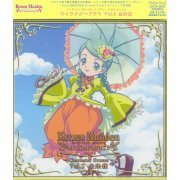 Rozen Maiden Traumend CD Vol.2 (Japan)