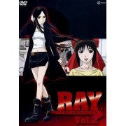 Ray The Animation Vol.2 (Japan)