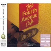 The Fourth Avenue Cafe (Japan)