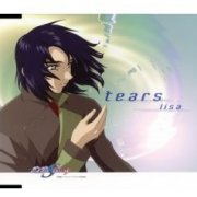 Tears (Mobile Suit Gundam Seed Destiny Special Edition II Sorezore no Ken Outro Theme) (Japan)
