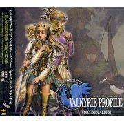Valkyrie Profile 2 Silmeria Voice Mix Album (Japan)