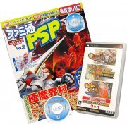 Famitsu PS2! No. 8/25 PSP Special Vol.5 (w/ Power Stone Portable, Goku Makaimura & Capcom Classics Collection demo) (Japan)