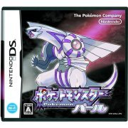 Pocket Monsters Pearl (Japan)
