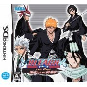 Bleach DS 2nd: Kokui Hirameku Chinkon Uta (Japan)