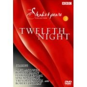 Shakespeare Collection 3: Twelfth Night (Hong Kong)