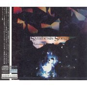Synthesis Songs [Limited Edition] (Japan)